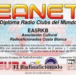 EANET Sprint Contest 2019